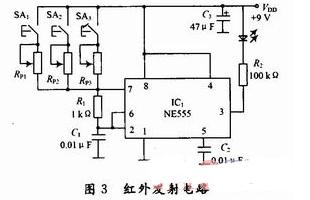 红外开关电路设计汇总(六款设计电路原理详解)