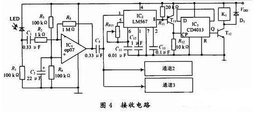 红外开关电路设计汇总(多款设计电路原理详解)