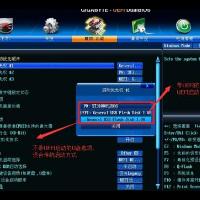 英特尔:彻底淘汰PC BIOS,全面向UEFI固...