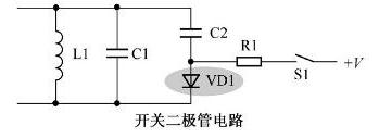 二极管开关电路汇总(多款电路设计原理分析)
