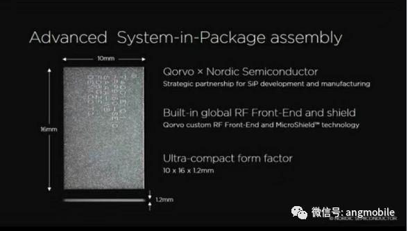 无线芯片厂商Nordic 正式加入NB-IoT战局 发布首款NB-IoT芯片和模板