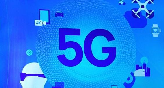 5G商用近在眼前,爱立信能否抢占未来先机