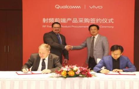联想小米OV计划三年20亿美金用于采购高通签署射频前端部件