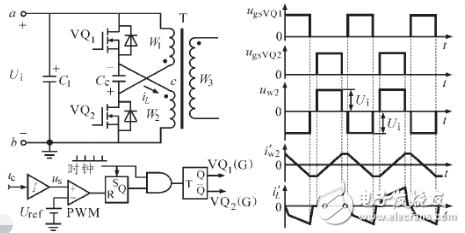 UC3846间接电流型控制的分析