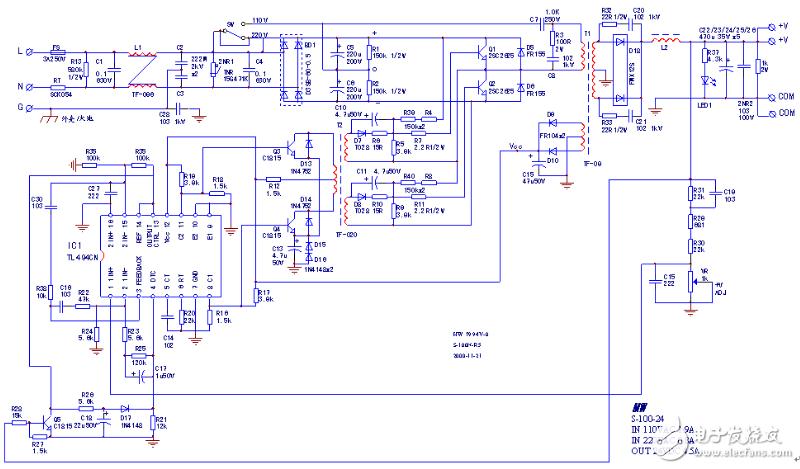 开关电源如何判断起振_开关电源不起振原因分析