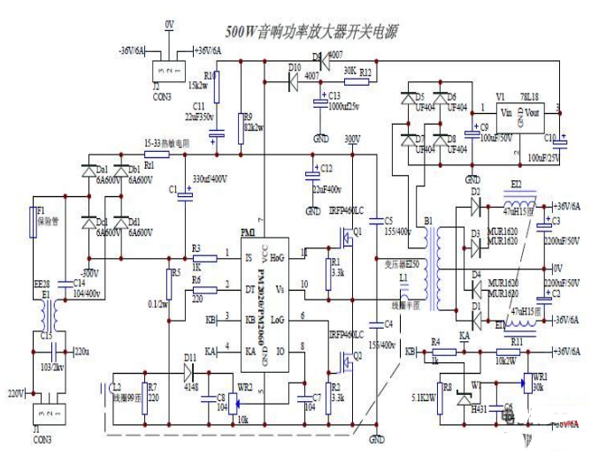 500w大功率功放电路图(四款功放电路图详解)