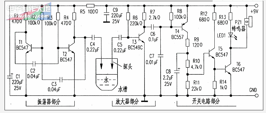 水位报警器设计电路图大全(八款模拟电路设计原理图详解)