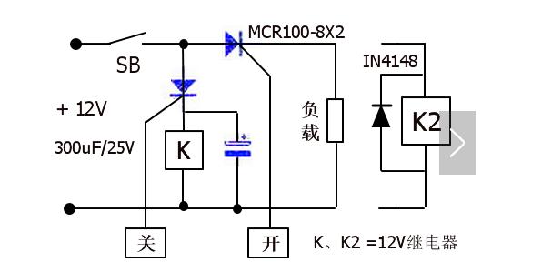 12v單向可控硅觸發電路圖(可控硅控制電路的制作13例)
