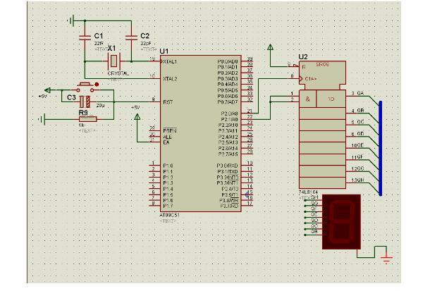 74LS164驱动数码管动态显示