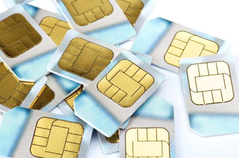 """通讯""""黑卡""""将不复存在 未实名用户将停机或注销"""
