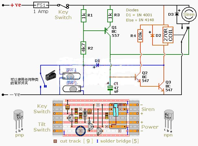 振动防盗报警器电路设计方案汇总(六款防盗报警器电路原理图详解)