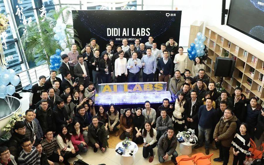 滴滴成立AI Labs,加快推进全球智能交通前沿...