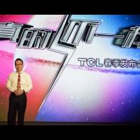 TCL:设备销量同比减近四成 破局需突破手机小众...