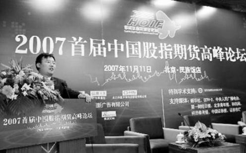"""英金融时报:美国和香港的股指创下新高,中国""""独角..."""