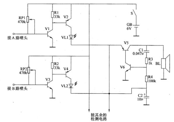 断水报警器电路设计方案汇总(?#30446;?#27169;拟电路设计原理图详解)