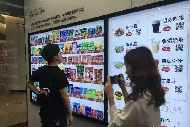 无人零售店的兴起以及RFID技术优劣势分析和应用案例