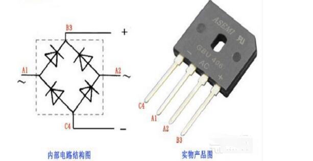 桥式整流器工作原理_桥式整流器作用_桥式整流器接线图