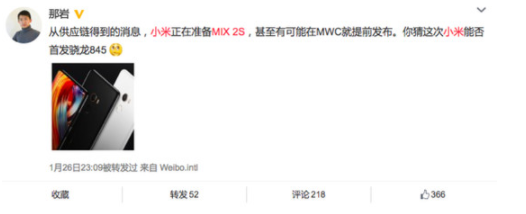 小米7或将无缘MWC展会 售价超过3000也有可...