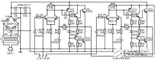 功放机电路图系列一(六款模拟电路设计原理图详解)