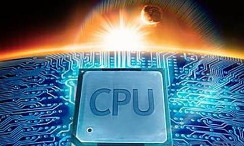 中科曙光的国产x86芯片将在2018上半年量产 国产CPU不受漏洞影响