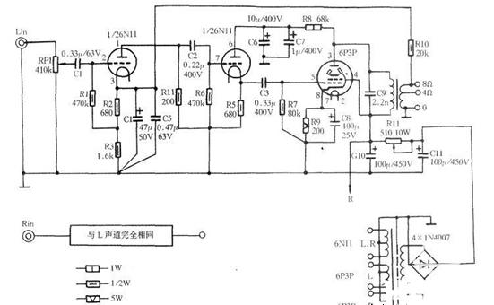功放机电路图系列汇总(各类型功放电路图原理详细解析)