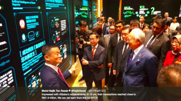 中国AI步上全球新台阶 马来西亚正式引入ET城市大脑
