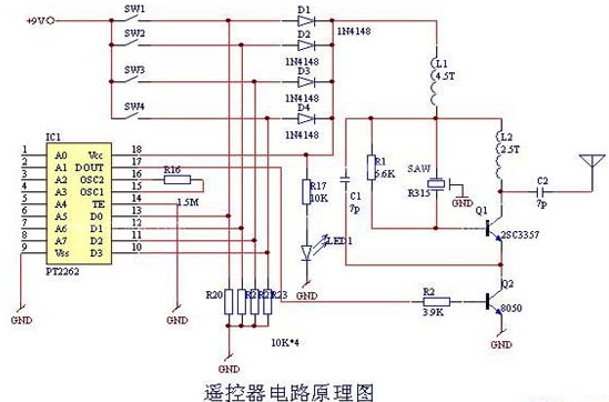 wifi遥控开关电路图大全(三款模拟电路设计原理图详解)