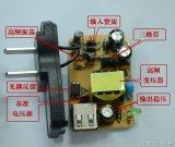 简单解析手机充电器的工作原理
