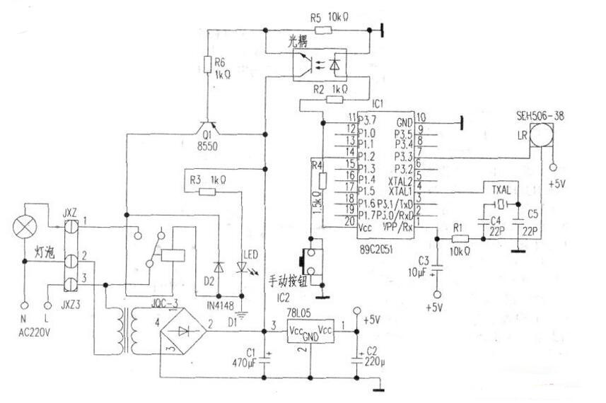 自制电灯遥控开关电路详细介绍(两款电灯遥控开关电路)