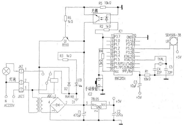 电灯遥控开关电路图大全(七款模拟电路设计原理图详解)