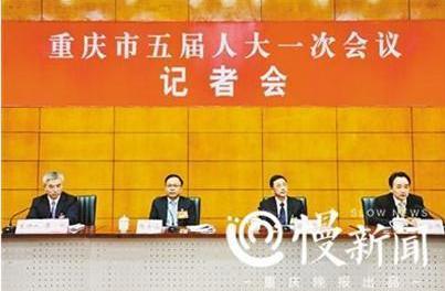 重庆市推动高质量发展 ADC芯片设计全国领先