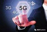 从3G/4G前瞻5G产业链的未来格局