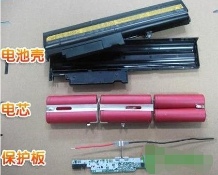 笔记本电池结构是什么样子的
