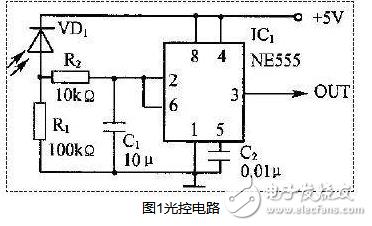 555遥控开关电路图大全(五款模拟电路设计原理图详解)
