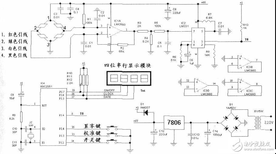 电子秤设计电路图 六 电子秤设计电路图汇总 六款模拟电路设计原理图详解