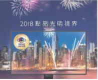 BenQ新一代EW2770QZ舒视屏,独家黄金三...