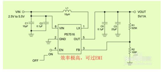 7v升压5v电路图(七款3.7v升压5v电路图详解)