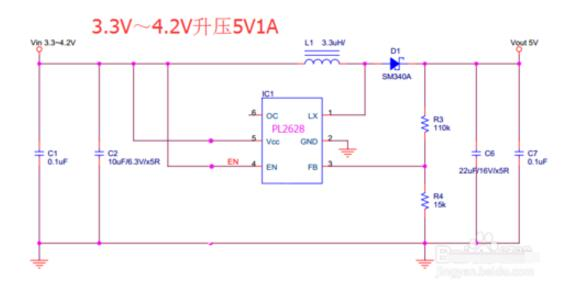3.7v升压5v电路图