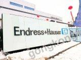 恩德斯豪斯全球口径最大的流量仪表标定设备落户苏州工业园区