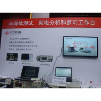 是德科技展示最新的测试与测量解决方案 以推动通信设备设计和制造