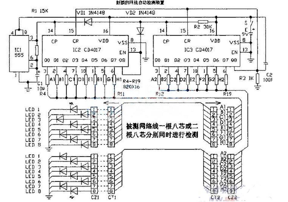 CD4017在网线检测中的应用