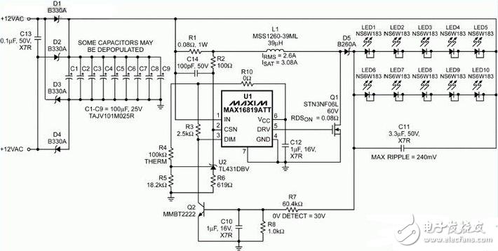 36瓦led灯电源电路图大全(五款模拟电路设计原...