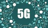 5G标准确定2018是关键年