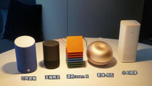 如何正确选择真智能音箱?市面五款主流智能音箱实测