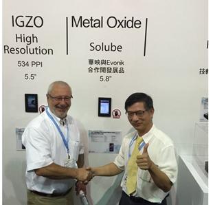 中华映管现已采用涂覆iXsenic金属氧化物的半导体涂层