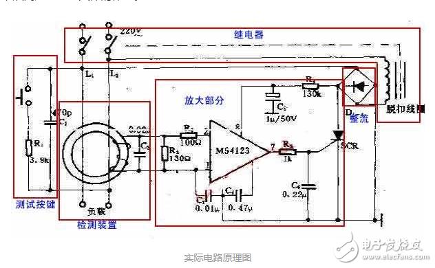 9k的电阻连接到火线和零线上,并且这个回路不通过磁芯,当按键按下时