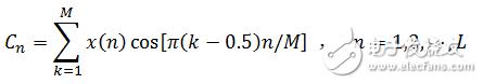 Inverse-discrete-cosine-transform.png