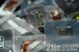 浅谈整个RFID如何跟踪供应链,RFID标签的非商业用途
