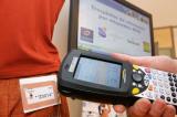 RFID标签在零售业的五大考虑因素
