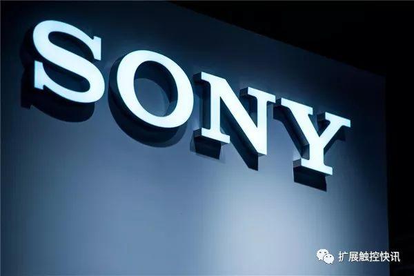 索尼和LG合作 后者向前者提供OLED柔性显示屏